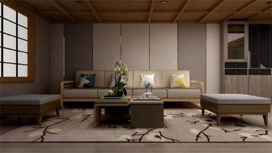 120平米日式风格客厅图片大全