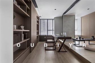 140平米三室三厅现代简约风格书房欣赏图