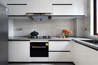 60平米一居室现代简约风格餐厅图片