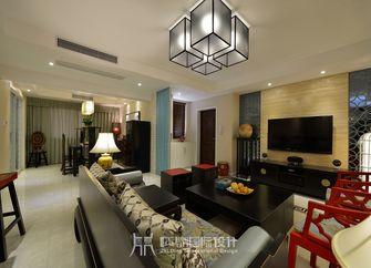 富裕型100平米三室两厅中式风格客厅欣赏图