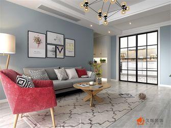 140平米四室四厅北欧风格走廊图片