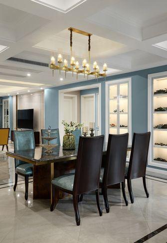 140平米四室两厅其他风格餐厅装修图片大全