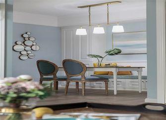 20万以上110平米三室两厅现代简约风格餐厅装修图片大全