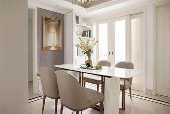 140平米四室两厅法式风格餐厅装修图片大全