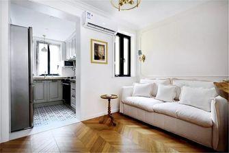 30平米小户型法式风格客厅装修图片大全