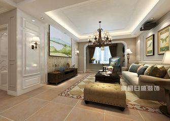 140平米美式风格客厅图