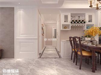 140平米四室两厅其他风格餐厅装修效果图