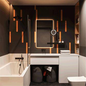 50平米一室一厅现代简约风格卫生间图片