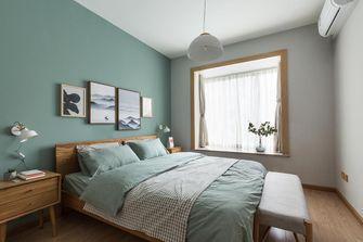 50平米一室一厅北欧风格卧室效果图