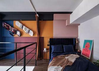 70平米公寓美式风格卧室装修案例