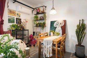 70平米一居室东南亚风格餐厅设计图