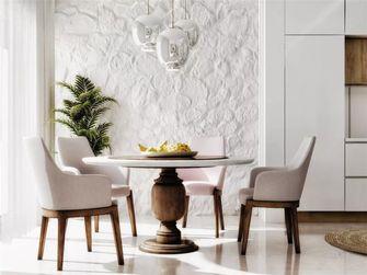 130平米三室一厅地中海风格餐厅装修图片大全