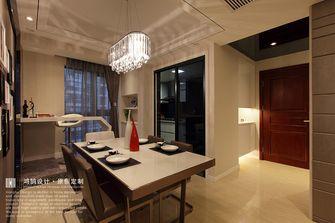 富裕型130平米三室两厅现代简约风格餐厅装修图片大全