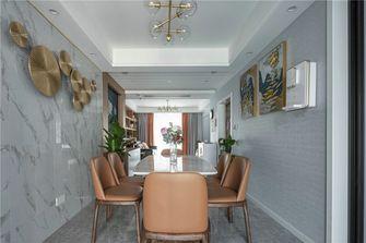 130平米三室一厅其他风格餐厅图片大全
