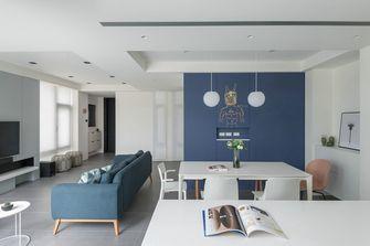 110平米三室一厅北欧风格客厅欣赏图