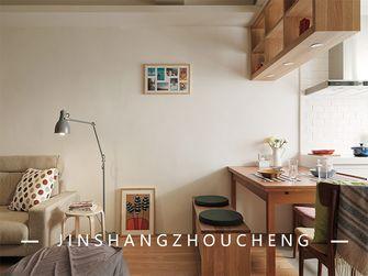 60平米一居室宜家风格餐厅装修效果图