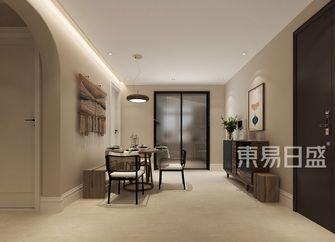 140平米四室两厅其他风格餐厅欣赏图