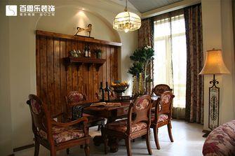 豪华型140平米四室三厅田园风格餐厅装修案例