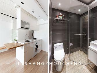50平米一居室现代简约风格卫生间装修效果图
