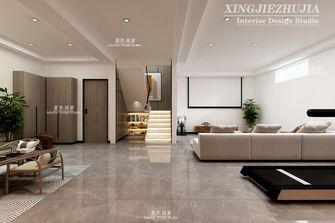 140平米四室三厅现代简约风格影音室装修图片大全