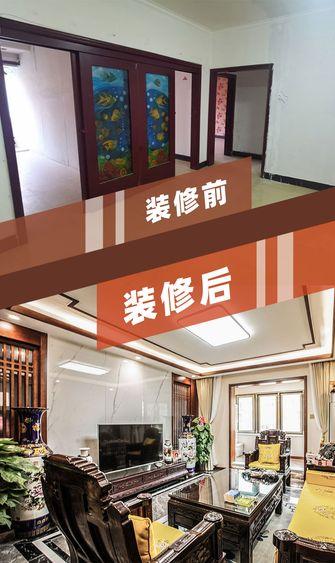110平米中式风格客厅图片