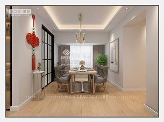 120平米四室一厅宜家风格餐厅装修案例