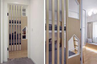 110平米四室两厅北欧风格儿童房装修效果图