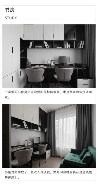 110平米四室两厅混搭风格书房图