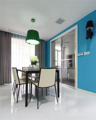 90平米三室两厅北欧风格餐厅装修案例
