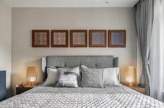 70平米三室一厅其他风格卧室装修效果图