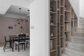140平米三室两厅美式风格储藏室装修案例