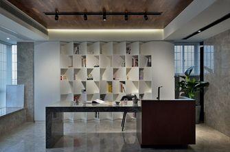 140平米三室两厅混搭风格书房装修案例