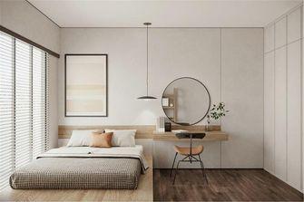90平米一室一厅北欧风格健身室装修案例