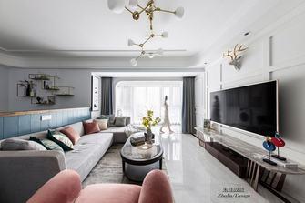 120平米三室一厅混搭风格客厅装修效果图