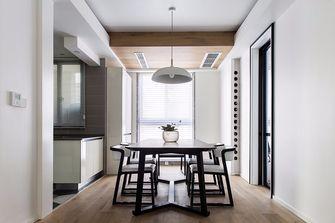 130平米四室一厅现代简约风格餐厅装修图片大全