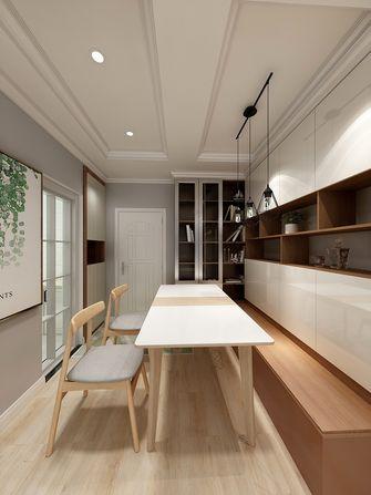 60平米三田园风格餐厅装修案例