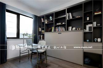 120平米四室两厅现代简约风格阳光房效果图