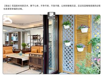 140平米四室两厅中式风格阳台装修图片大全