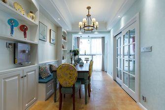 140平米四室两厅田园风格餐厅图片