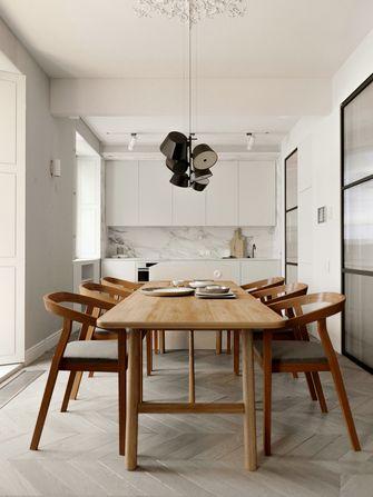 60平米一居室现代简约风格餐厅效果图