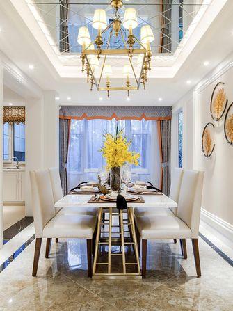 120平米三室一厅新古典风格餐厅图片大全