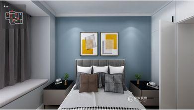 140平米三室两厅现代简约风格儿童房图