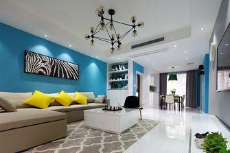 100平米三室两厅地中海风格餐厅图片大全