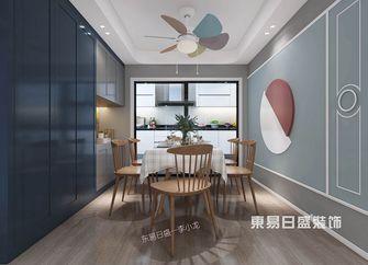 140平米三室一厅北欧风格餐厅装修案例
