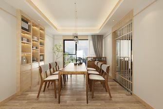 140平米复式日式风格餐厅装修效果图