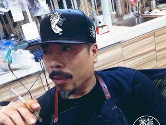 长沙纹身· 龙堂刺青·三土师傅的店