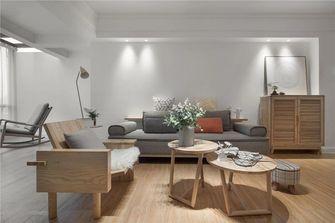 140平米四室三厅日式风格客厅图