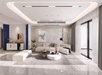 130平米三室三厅现代简约风格客厅效果图