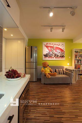 40平米小户型田园风格客厅装修效果图