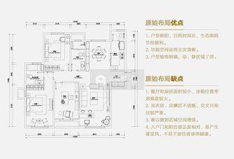 20万以上110平米四室两厅中式风格卫生间图